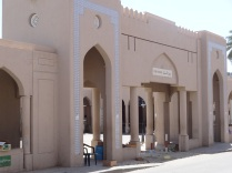 Entrance to Souq